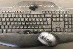 Alte Tastatur und Computermaus entsorgen